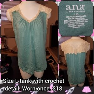 Size Large tank with crochet detail